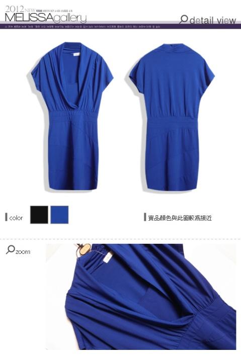 8116-blue3