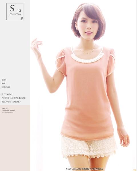 3196-pink1