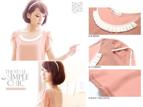 3196-pink2