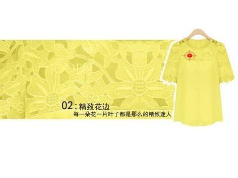 2863-yellow2