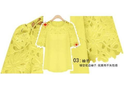2863-yellow3