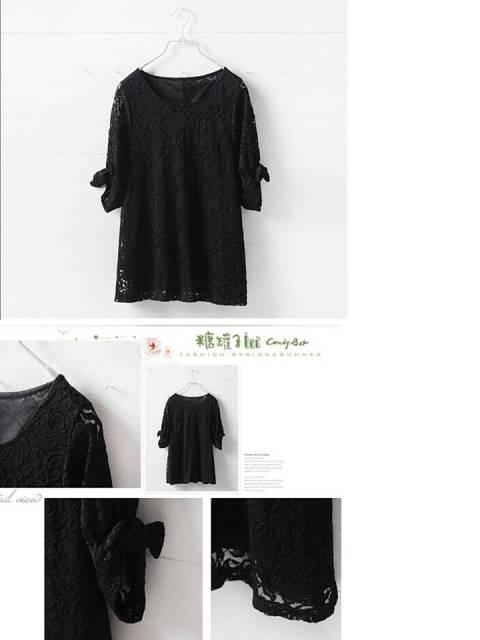 2527-black4