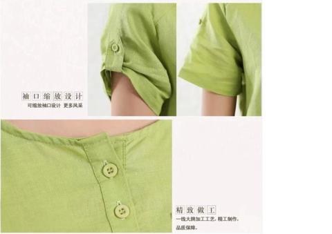 1012-green4