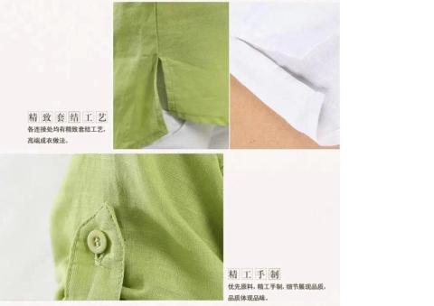 1012-green5