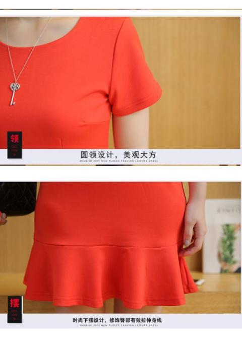 9025-red6