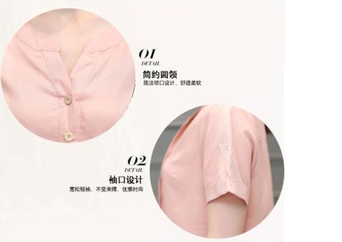 6019-pink5
