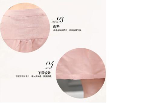 6019-pink6