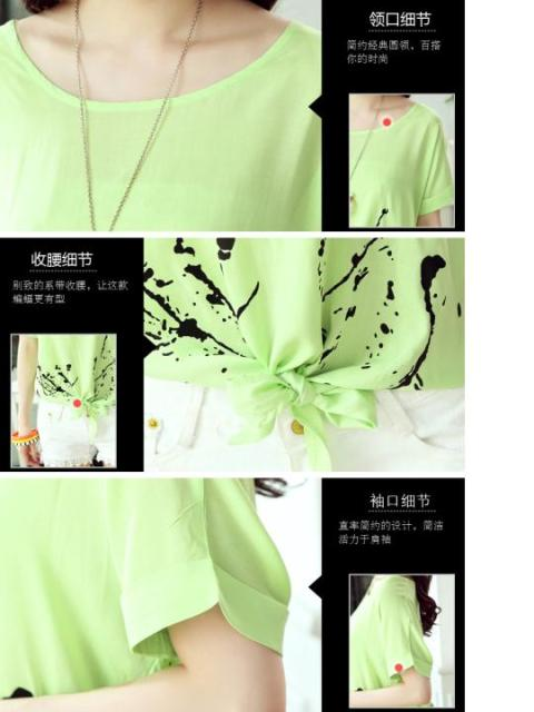 9012-green5