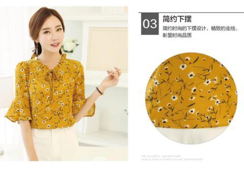 3800-yellow5