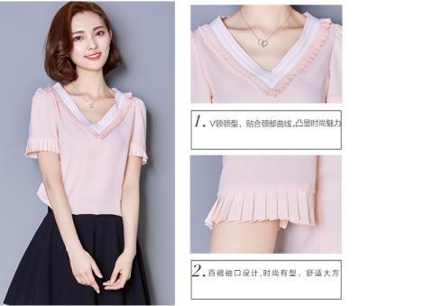 1610-pink4