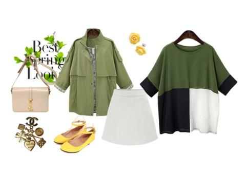 7075-green