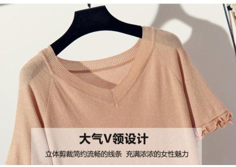 8663-pink2