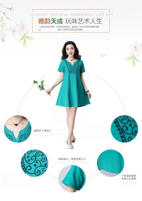 5201-green5