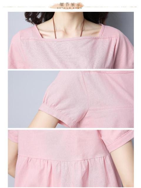 6714-pink4