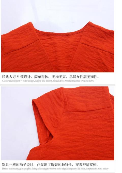 9026-orange7