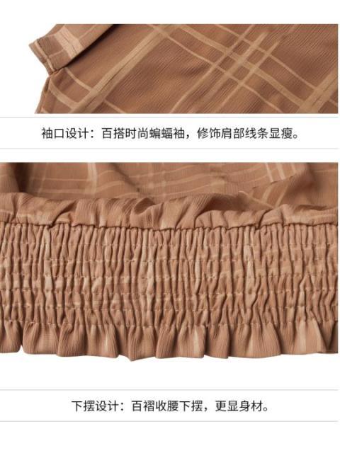 4417-brown6