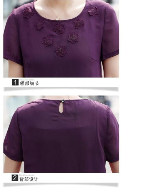6709-purple4