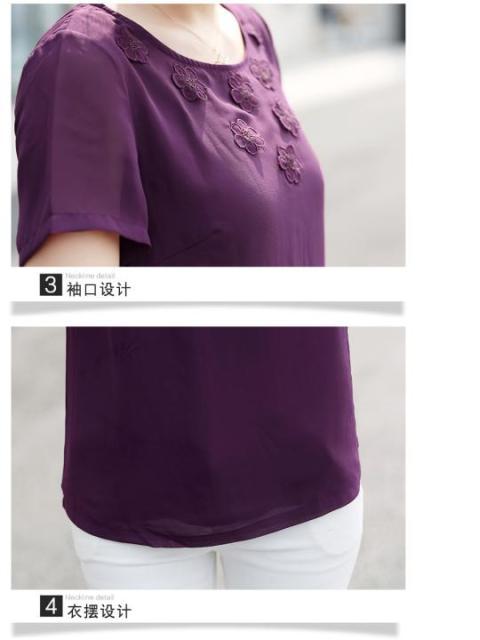 6709-purple5